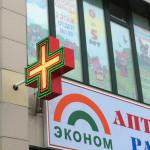 Аптечные кресты (1)