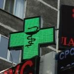 Аптечные кресты (2)