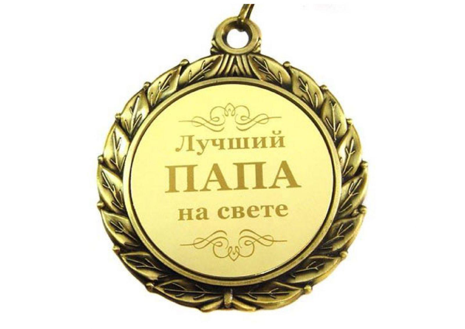 ЛАЗЕРНАЯ ГРАВИРОВКА (7)